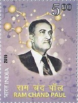 Ram Chand Paul 2019 stamp of India.png