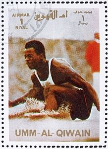 Randy Williams 1972 Umm al-Quwain stamp.jpg