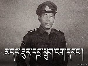 Protests and uprisings in Tibet since 1950 - 2013 screen shot of Ratuk Ngawang in Special Frontier Force uniform from video ofVoice of America's Kunleng Tibetan program interview aboutChushi Gangdruk or''Four Rivers, Six Ranges''Tibetan resistance force and it's role in the safe passage of the14th Dalai Lamato India.