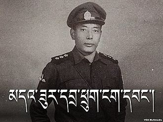 Chushi Gangdruk - Ratuk Ngawang was in 'Four Rivers, Six Ranges', the Tibetan resistance force against the Communist Chinese