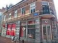 Rechtestraat 27, Eindhoven GM.JPG