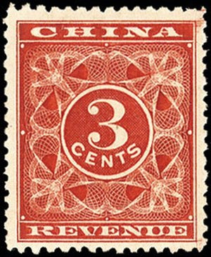 Red Revenue - An original 3¢ Red Revenue stamp without the overprint