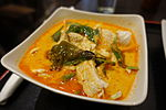 Red curry chicken, Meiwenti, 53 Rue de Richelieu, 75001 Paris, January 2016.jpg