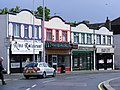 Redbridge, Ilford.jpg