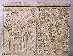 Relief of Ramesses IX MET 59.51 01.jpg