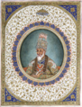 Reminiscences of Imperial Delhi Portrait of the Emperor Bahadur Shah II.png