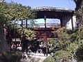Retreat garden celestrial bridge.jpg