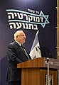 Reuven Rivlin opens the srael Democracy Institute and Makor Rishon conference o mark 70 years of vibrant democracy, March 2018 (7386).jpg