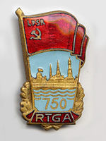 Riga-750. Badge.jpg