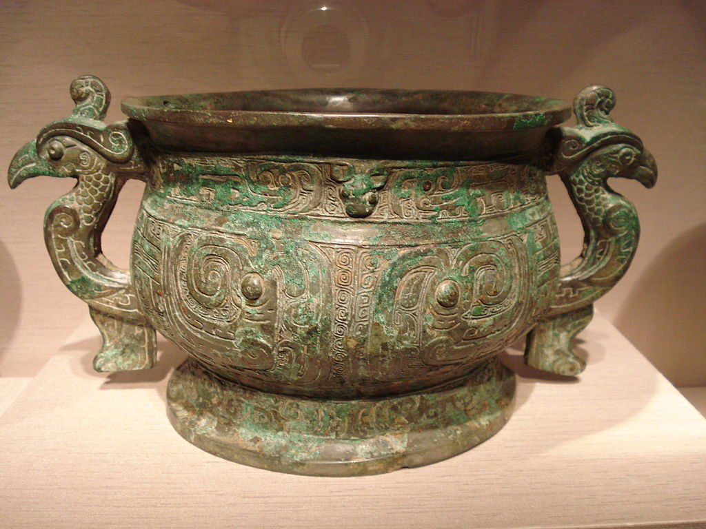 File Ritual Food Container Western Zhou Dynasty Jpg