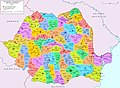 Romania 1948.jpg