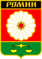 Romny Coat of Arms.PNG