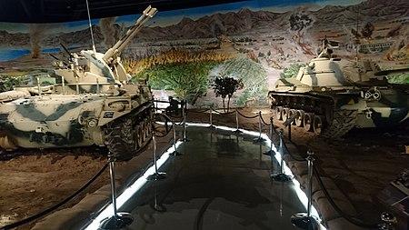 Royal Tank Museum 134.jpg