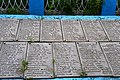 Rozhyshche Volynska-section of the mass graves of soviet soldiers-details-07.jpg