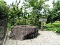 Ruins of a temple of Teramoto in Fuefuki City Yamanashi Pref.jpg