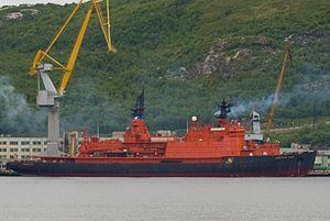 Russan Nuclear icebreaker Sovetskiy Soyuz in Murmansk.jpg