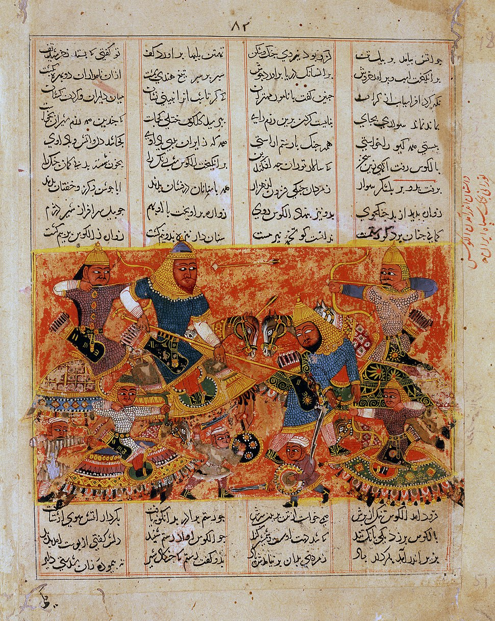 Rustam Kills the Turanian Hero Alkus with his Lance