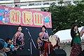Ryukyu Matsuri in Shin-Nagata Oct09 074.JPG