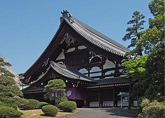 Sōji-ji - The Koshakudai building contains the kitchen.