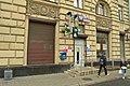 Saint Petersburg Post Office 191015 - 3.jpeg