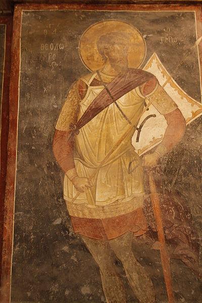 Ficheiro:Saint Theodore Tiro at Chora.jpg