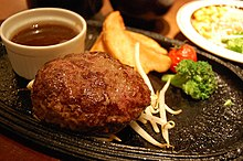 Salisbury steak (Filete ruso).jpg
