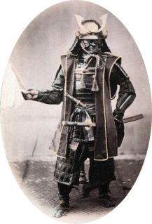 <i>Bushido</i> Moral code of the samurai