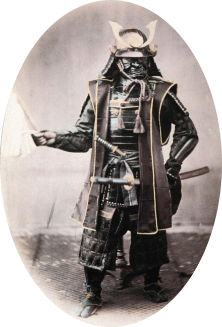 The clothing of Samurai is also a kind of Kimono. This Samurai is in armor in 1860s Samurai.png