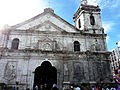 Santo Niño Church and Convent Facade Cebu City.JPG