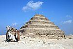 סקארה, מצרים