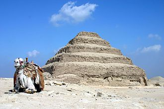 Outline of architecture - Pyramid of Djoser, a step pyramid built during the 27th century BC.