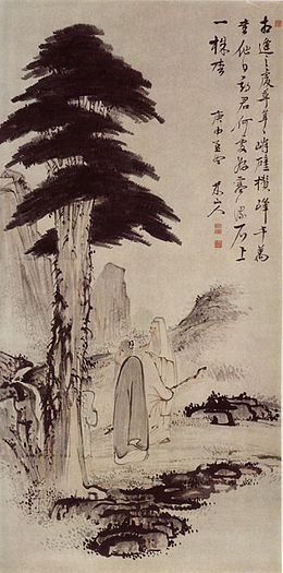 Scholars under a Pine Tree by Okada beisanjin Age of 57.jpg