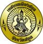 Seal of Satun.png