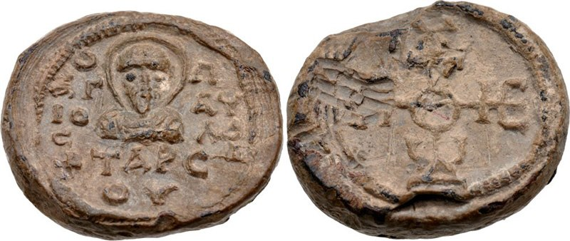 Seal of Theodore, Metropolitan of Tarsus, 7th century