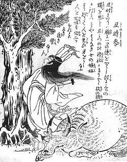 Ushi no toki mairi - Wikipedia