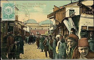 Alexandros Schinas - The Orta Çarşı (Central Market) in Serres, then an Ottoman town known as Serez, c.1900