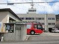 Seto City Fire Department.JPG