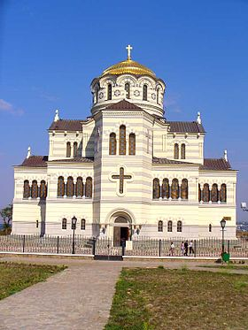 Image illustrative de l'article Cathédrale Saint-Vladimir de Chersonèse