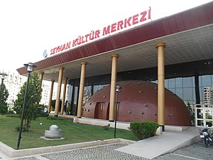 Seyhan Cultural Center - Image: Seyhan Theatre north view