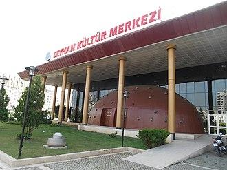 Seyhan Cultural Center - Image: Seyhan Theatre north view
