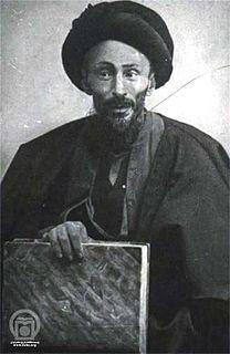 Sayyid Jamal al-Din Vaiz Iranian journalist