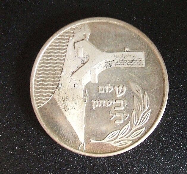 Shabak Medal 2
