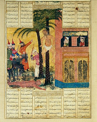 Bahram I - 8th-century illustration of the execution of Mani.