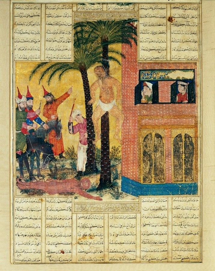 Shahname - Mani death