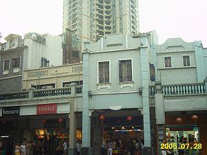 Xiguan - Arcades on Shangxiajiu