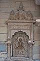Shantinath Jain Temple Khajuraho 02.jpg