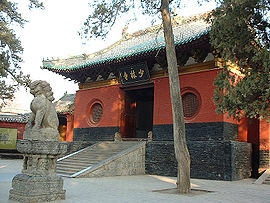 معبد شائولین (به چینی : 少林寺) یک معبد بودایی است که در استان هِنان در جمهوری خلق چین قرار گرفتهاست.