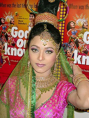 Sharbani Mukherjee - Image: Sharbani Mukherjee 2005 still 1240