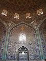 Sheikh Lotfollah Mosque (5), Isfahan, Iran (Photo by Behnam M. Fomeshi).jpg