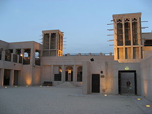 Sheikh Saeed Al Maktoum House at night